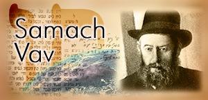 Chassidus Rebbe Rashab