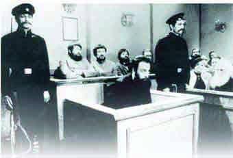 Beilis Trial
