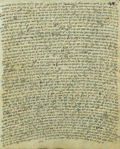Vaeirah 5568_Mitteler Rebbe's Manuscript