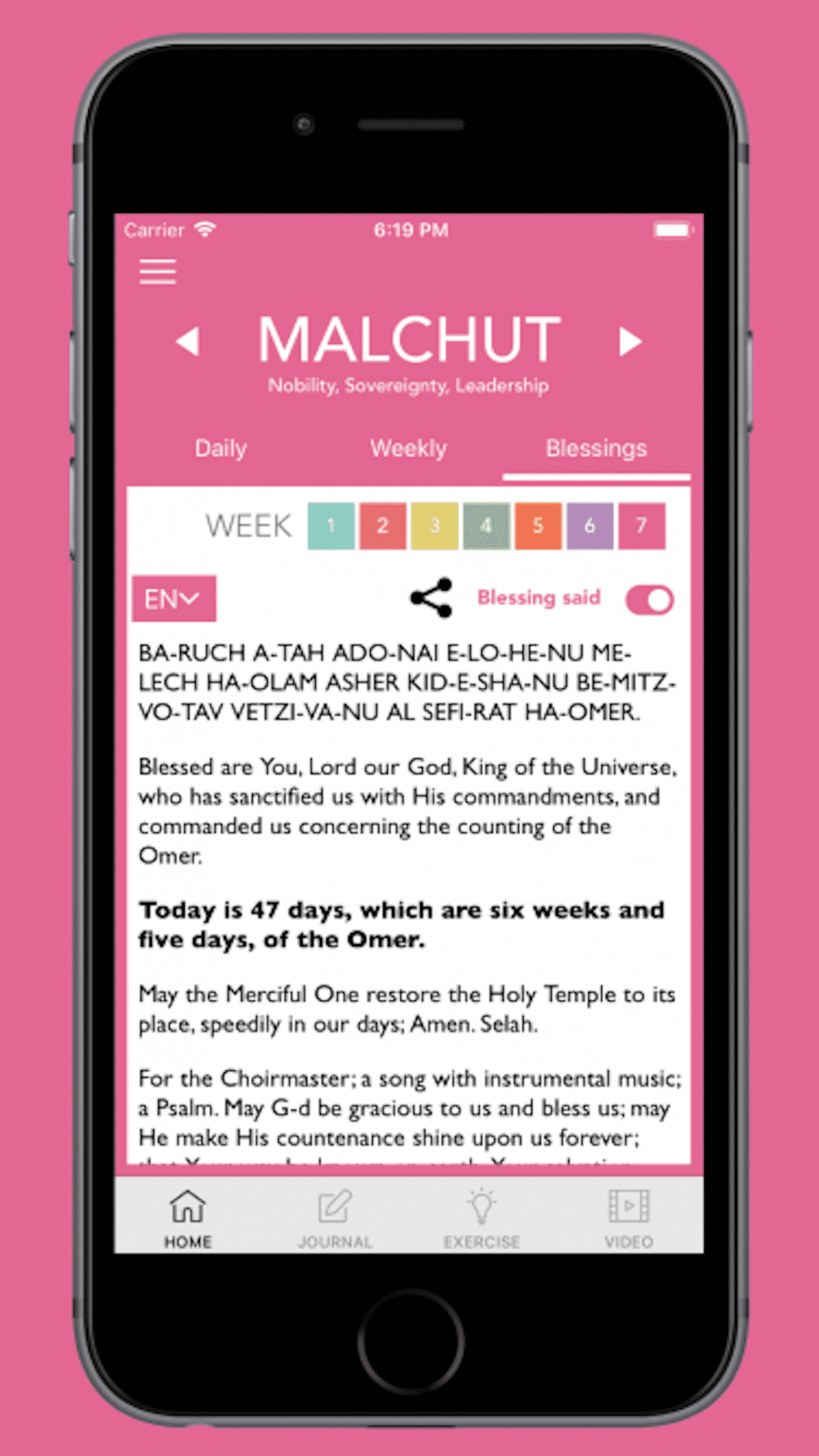 My Omer App - A Sefirat Haomer Counter from Passover to Shavuot