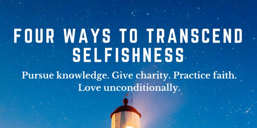 short essay on selflessness